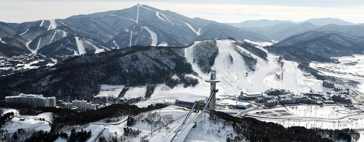 resorts de ski asiáticos